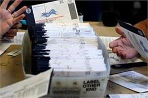 us election order to keep late ballot papers separate in pennsylvania