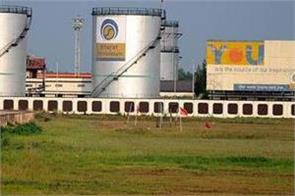 bpcl privatization bid will close on monday all eyes on reliance