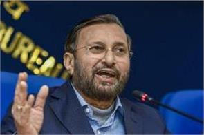 javadekar wishes for national press day
