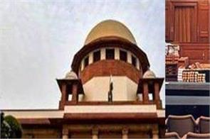supreme court considering live streaming of proceedings