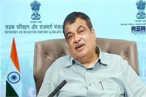 government will open driving training centers in 115 poorest districts gadkari