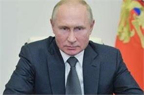 russian president vladimir putin may step down in jan 2021