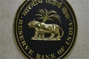 rbi imposes fine of 50 lakhs on central bank of india