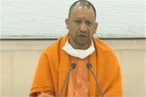 corona s investigation rate should legitimate and centers yogi