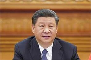 narrow differences resolve disputes through dialogue xi jinping
