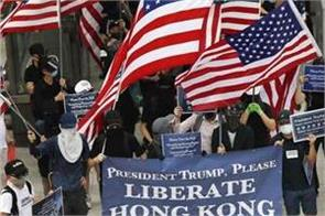 us issues more china sanctions over hong kong crackdown