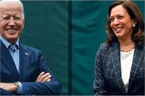 joe biden will be a president who represents the best in us  harris