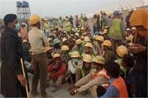 pak workers protest against china s unequal wages for locals in cpec project