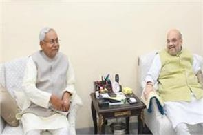 amit shah jp nadda will join the swearing in of nitish government