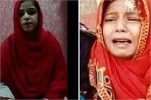 pak christian girl converted and married sent to shelter home