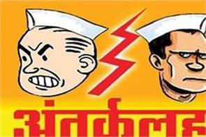 bjp expels three activists in jammu