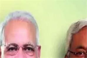 national news bihar assembly elections narendra modi nitish kumar