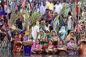 ban on chhath puja on the banks of rivers and ponds due to corona