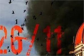 12 years of 26 11 mumbai terror attack