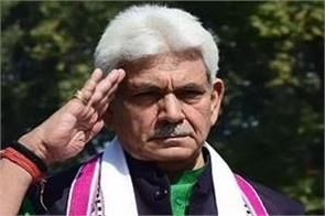 now panchayati raj institutions will get strength in jammu and kashmir