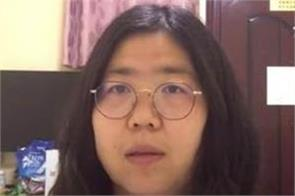 chinese journalist who covered covid 19 outbreak faces jail