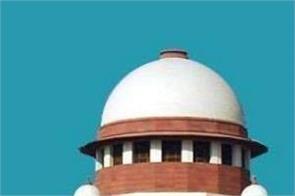 national news supreme court aap government corona virus hospital