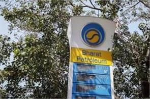 many companies bid to buy bpcl reliance and aramco