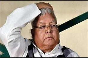 lalu yadav shifted from bungalow to rims paying ward