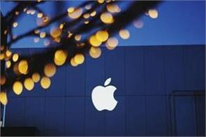 apple india s earnings up 29 in 2019 20 to rs 13756 crore