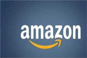 amazon did not follow these rules imposed heavy penalty