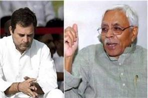 rage in mahagathbandhan after defeat shivanand of rjd said