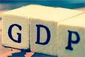 gdp decline in july september quarter will be limited below ten percent experts