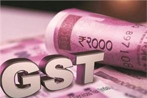 e bill will mandatory for businessmen doing business worth rs 100 crore