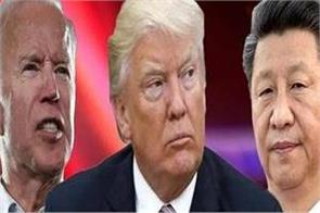 us leaders digging pit for future relations china