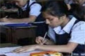 annual examinations may be held from december 1 to 8 in december