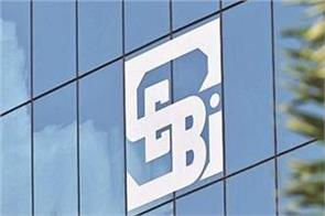 stock markets will have resolve investor complaints 15 days sebi