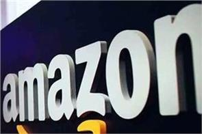 the court sought a response from amazon on future s plea