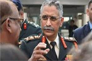 hopeful for easing tensions in eastern ladakh army chief