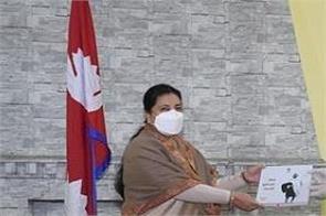 nepal president unveils special anthology on mahatma gandhi