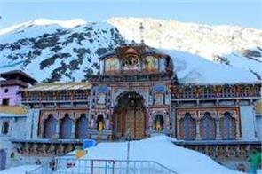 1 lakh devotees visited so far in badrinath dham