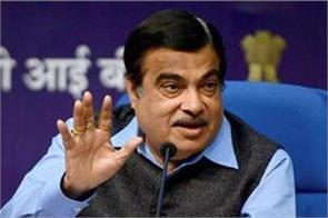 union minister gadkari rural and agricultural economy important self reliance