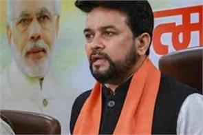anurag demand case against abdullah in land grab