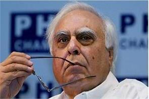 adhir ranjan chaudhary targets kapil sibal