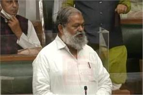 home minister said in the house  i am not gabbar i am anil vij