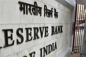 current bank account new rules will be applicable from december 15
