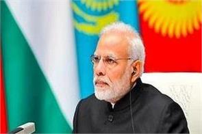 pm modi to lead indian delegation to sco summit