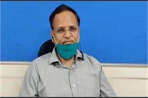 satyendra jain said corona s third wave in delhi ends no lockdown again