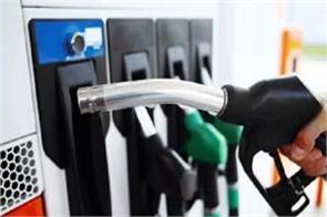 petrol  diesel prices rise know what is the price in your city