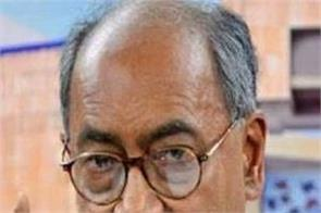 national news congress digvijay singh bihar assembly elections
