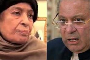 nawaz sharif s mother dies in london