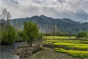 govt issued 31 thousand acres land to industrial buisness