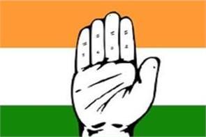 if dhumal had said dhritarashtra people might have accepted  congress