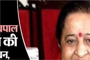 national news odisha ganeshi lal sushila devi governor