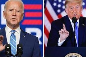 trump is not willing to give up biden still waiting formal recognition