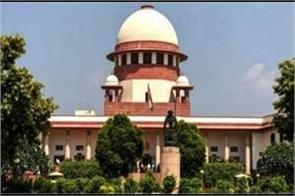 supreme court postponed till 18 november